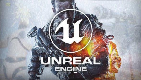 UE4创建第一人称射击游戏学习教程