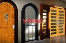 ue4商城资源Crazy Insane Door Pack门资源包