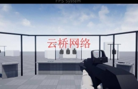 ue4商城资源 FPS System FPS系统