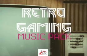 ue4商城资源Retro Gaming复古游戏