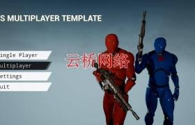 ue4商城资源FPS Multiplayer Template 3.0 FPS多人游戏模板3.0
