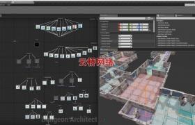 ue4地牢建筑师插件UnrealEngine4 – Dungeon Architect 1.4.0
