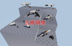 ue4商城资源Prototype Weapons原型武器