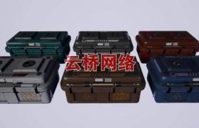 ue4商城资源SciFi Boxes A科幻盒子A