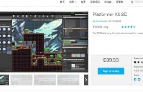 UE4 UnrealEngine4 虚幻4 Platforming Kit 2D横版冒险游戏模板包