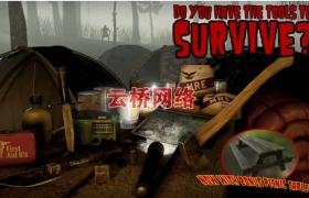 ue4商城资源Survival Gear救生装备