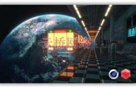 c4d教程-太空火车站场景创作视频教程