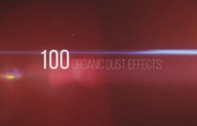 100组灰尘粒子飘动4K特效合成无限循环视频素材