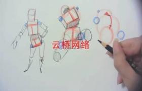新概念CG绘画基础班视频教学