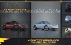 c4d汽车可视化制作渲染视频教程 Skillshare – Automotive Visualization with cinema4d and octane render