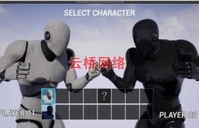 ue4商城资源Fight Game Select Character双人对抗蓝图