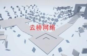 ue4商城资源Floating Tile Generator浮动悬板