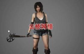 ue4商城资源Female Heroine 01女战士
