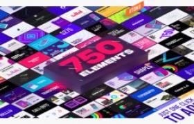 750+pr时尚排版商品介绍宣传包装文字标题动画预设模板