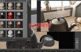 300种corona渲染器写实材质库下载