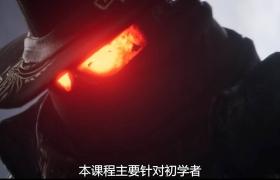 ue4制作虚拟电影流程介绍