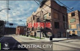 ue4商城资源Industrial City工业城市场景