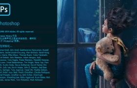 PS安装包-Adobe Photoshop 2020 SP 中文一键安装破解版