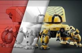 3dmax和Substance Painter创建机器人角色视频教程