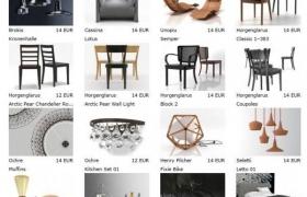 1000个室内设计家居装饰3D模型合集包