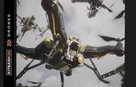 无人机模型 Kitbash3d – Veh Drones