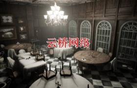 ue4商城资源Classic Mansion经典豪宅