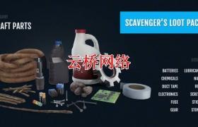 ue4商城资源Scavenger's Loot Pack拾荒者的战利品包
