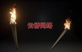 ue4商城资源Environmental Fires火焰环境