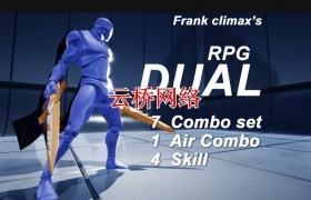 ue4商城资源Frank RPG Dual弗兰克RPG双剑组合