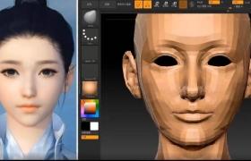 影视CG动画角色制作全流程讲解视频教程
