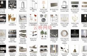 室内设计模型包 3dsky PRO – December 2020