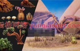 ue4商城资源Crimson Desert Landscape -Full package UE4 and FBX