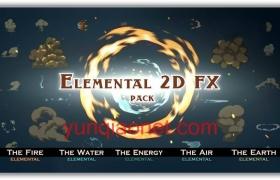 1000多种水火能量爆炸二维卡通特效动画元素