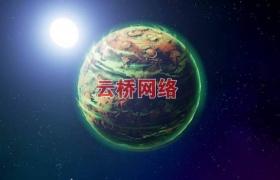 ue4商城资源Advanced Space Shader高级空间着色器