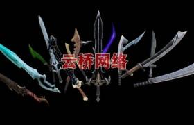 ue4商城资源Infinity Blade: Weapons武器包