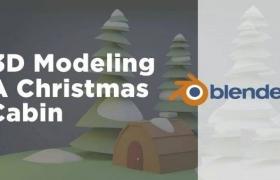 Blender三维建模零基础入门制作圣诞小屋教程