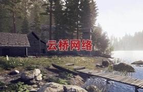 ue4商城资源Lakeside Cabin–虚幻引擎 湖边小屋