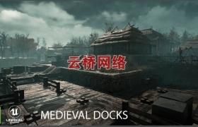 ue4商城资源Medieval Docks中世纪码头场景
