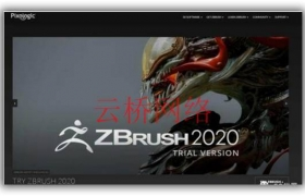 zbrush最新软件安装包合集