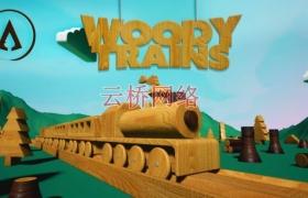 ue4商城资源HG: Woody Trains木头火车