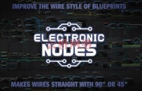 ue4商城资源Electronic Nodes电子节点