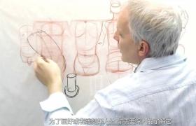 人体结构绘画训练大师班视频教程