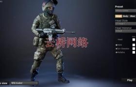 ue4商城资源 CharGen: Counter-Terrorists Soldier Pack 反恐士兵包